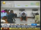 """台湾""""馊水油""""事件持续扩大 康师傅等品牌卷入"""