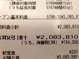 日本网吧连续上网5788小时