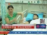 广州:七人因食路边鸭脖鸭架 相继被毒倒