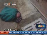 东莞台风夜 初生婴儿被弃臭河涌边