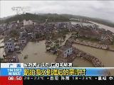 航拍台风过境 海水倒灌 田地江水连成一片