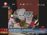 广州食堂阿姨啃完骨头 扔回汤里给师生